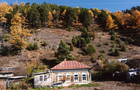 In the village of Listyvanka, Siberia