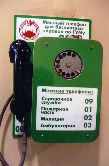 Local pay phone in Irkutsk, Siberia