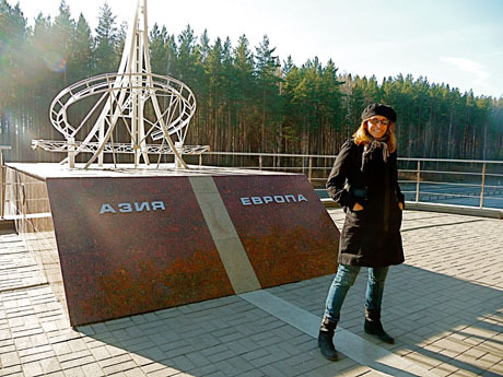 Straddling the border of Asiatic Siberia and Western Russia outside Ekaterinburg