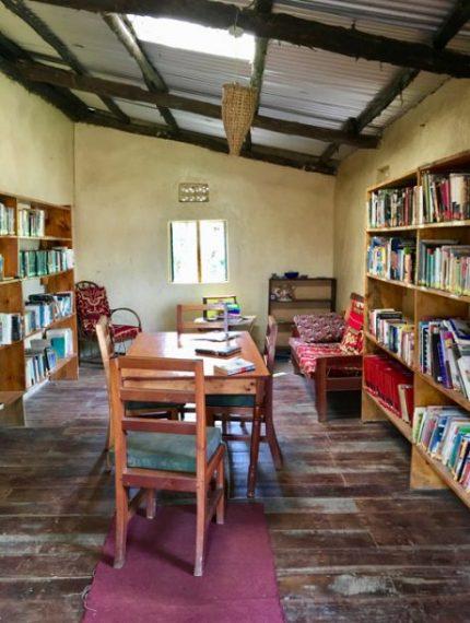 Byoona Amagara Library